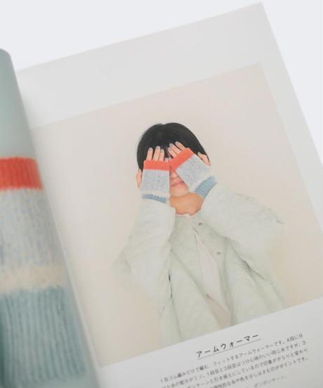 色づかいの編み小物