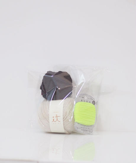 色づかいの編み小物 ベレー帽の糸セット