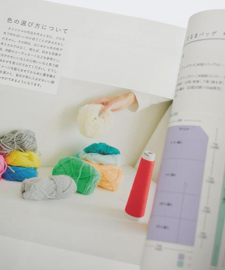 手編みのちいさなバッグとポシェット