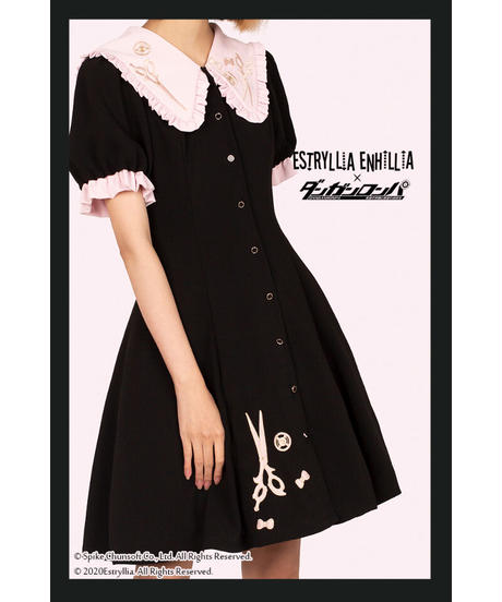 Estryllia Enhillia/ワンピース ✥「腐川」(ダンガンロンパコラボ)
