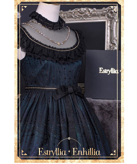 Estryllia Enhillia/♦︎受注ご予約♦︎「宿命❖挽歌」ステラ (ピーコック)
