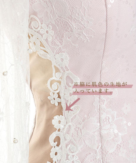 【XSサイズあり】サイドチュール切替×ロングスリーブタイトミニドレス(fm2105)