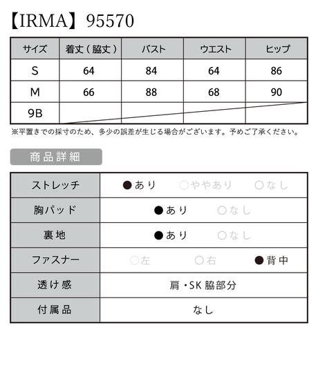 5f0c275874b4e41b3a153a47