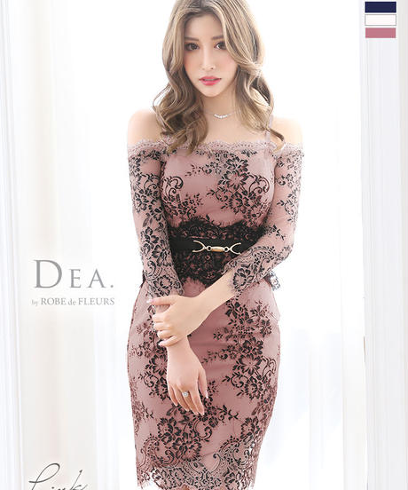 【Lサイズあり】総レース×オフショルタイトドレス(DE2045)