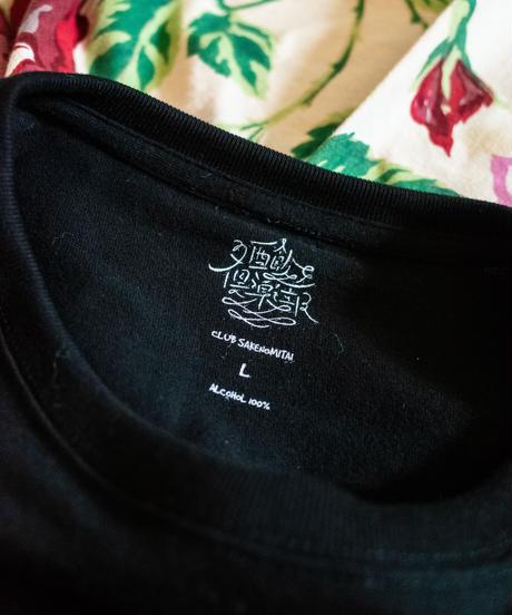 CSN POCKET T-SHIRTS