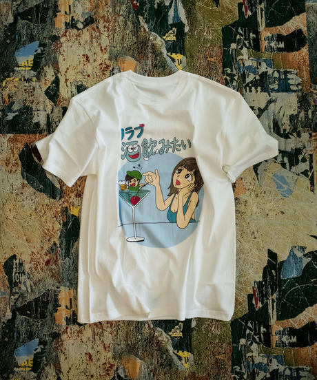 COCKTAILS GIRL T-SHIRTS