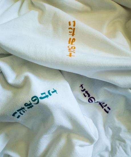 """CLUB """"SAKE"""" NOMITAI T-SHIRTS"""