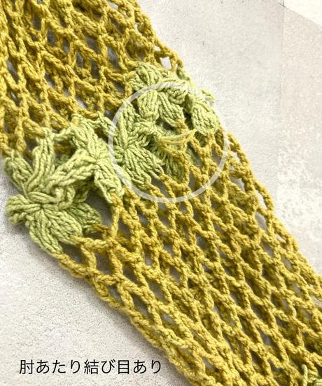 shanit yellow green crochet knit cardigan-1835-4