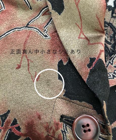 MICPORE forest sheer design shirt  jacket-1848-4