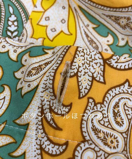 Yellow paisley gold button rétro dress-1904-5