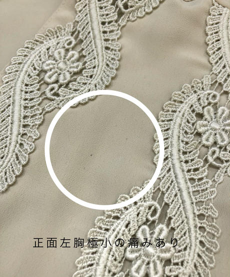 Rouquine lace design light beige shirt-1840-4