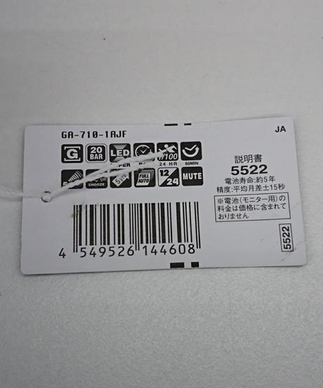 【新品】CASIO G-SHOCK GA-710-1AJF(Wa34)