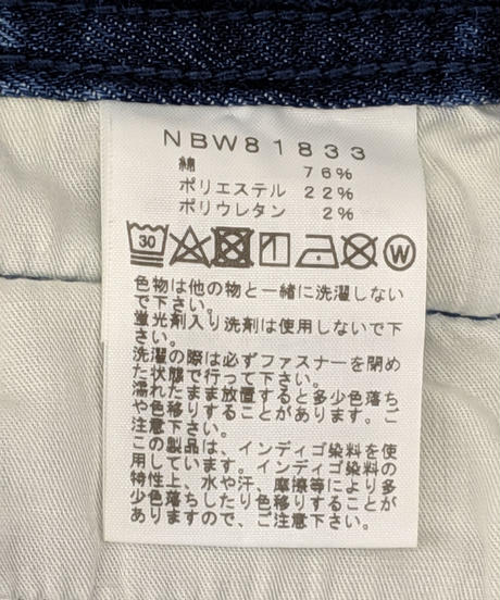 【Ladies】THE NORTH FACE Active Denim Pants nbw81833 Lサイズ (327)
