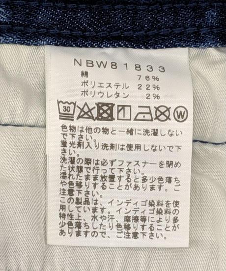 5d3bef5b4c8064486d02144f