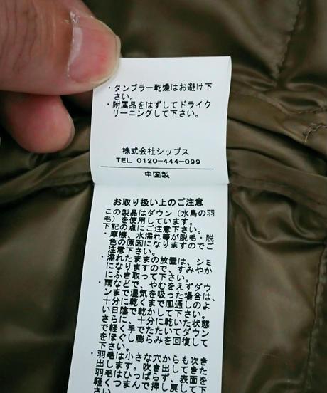 【Ladies】SHIPS フードダウンコート ブルーフォックス サイズ36(S相当)(296)