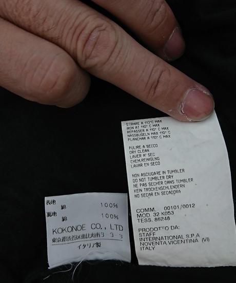 【Ladies】Martin Margiela 6 STANDARD コットンジャケット(158)