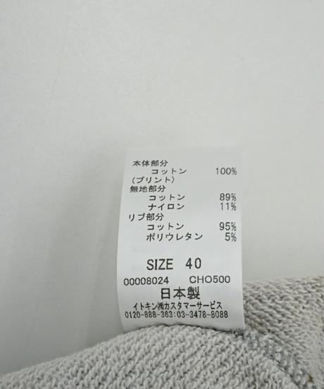 59d5bfcac8f22c6ee30001ba