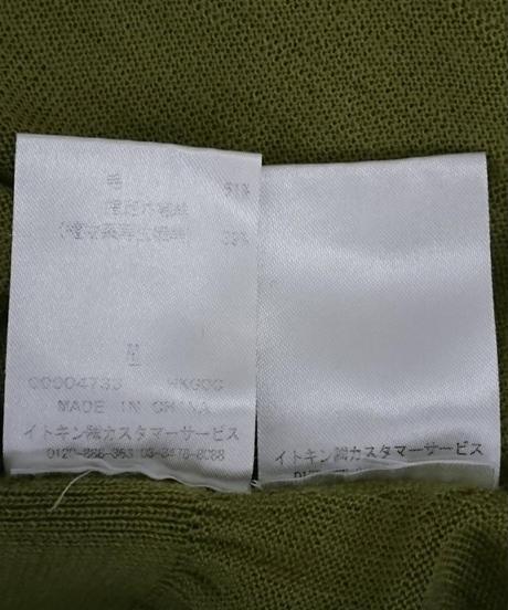 59d5b6c43210d5475800ac44