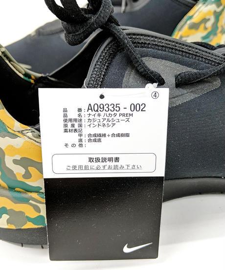 【未使用品】NIKE HAKATA PREM AQ9335-002 28cm(316)