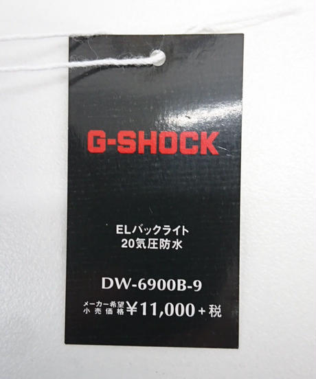 【新品】CASIO G-SHOCK  DW-6900B-9(Wa20)