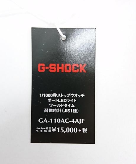 【新品】CASIO G-SHOCK GA-110AC-4AJF(Wa32)