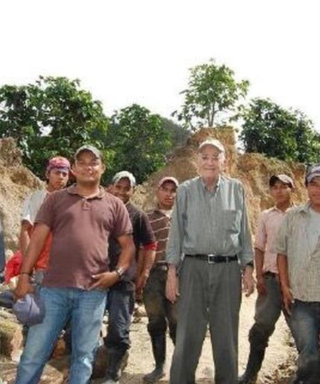ニカラグア  ロス  コンゴス農園 パカマラ種 ナチュラル製法 200g