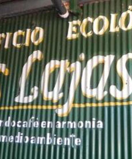 コスタリカ ラス ラハス農園  ナチュラル製法