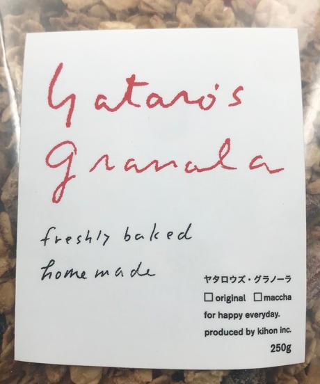 ヤタロウズ・グラノーラ(オリジナル)