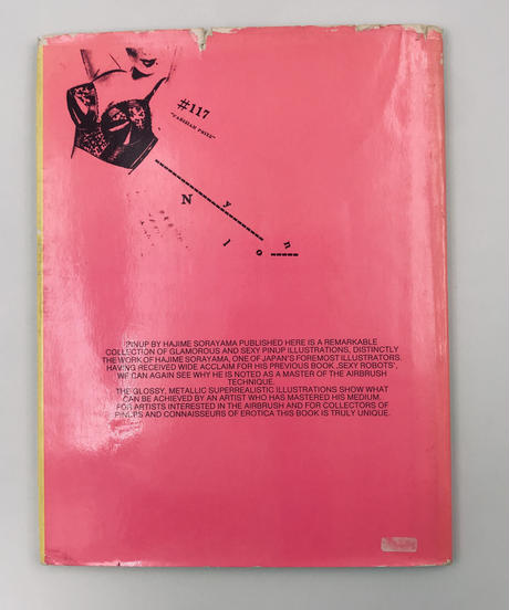 Title/ PIN-UP Author/ 空山基