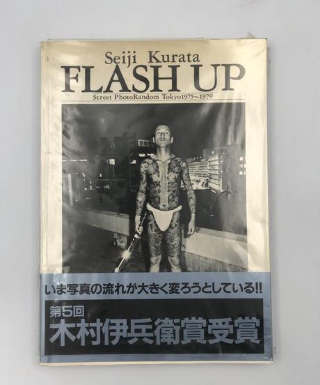 Title/ FLASH UP  Author/ 倉田精二