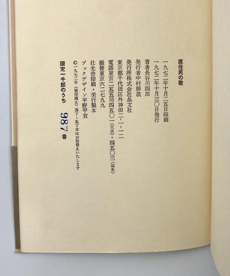 5eb6806e34ef0154c6cfbcfa