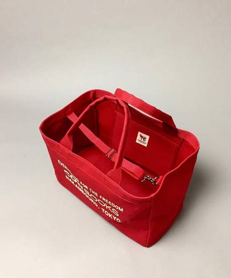 Container Small (Red × Ivory)