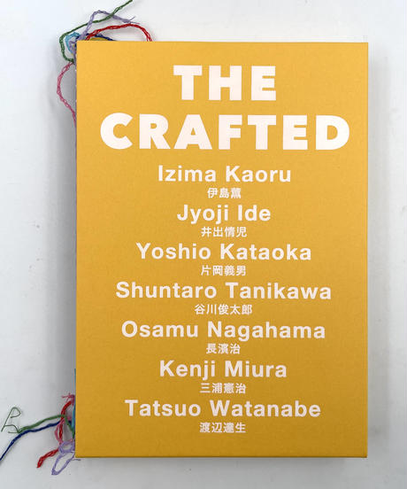 Title/  THE CRAFTED   【サイン入り写真集ボックスセット】