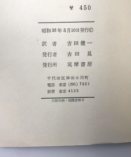 Title/ ブライヅヘッド ふたたび  Author/ イヴリン・ウォー