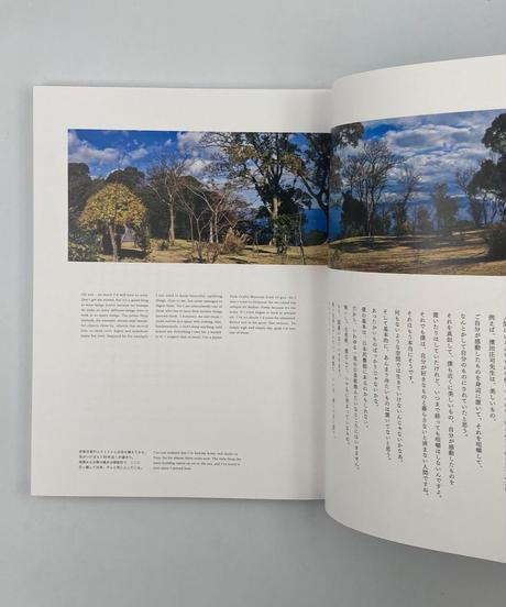 Title/ Colorful   Author/ 黒田泰蔵