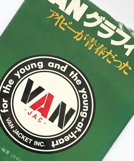 Title/ VANグラフィティ Author/ 馬場啓一