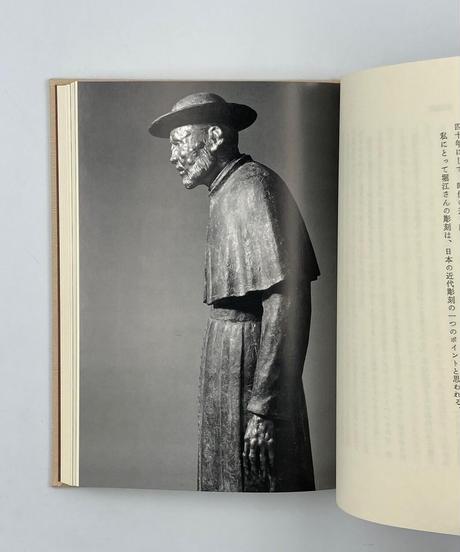 Title/ 巨岩と花びら Author/ 舟越保武