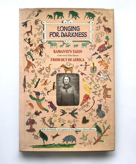 Title/ Longing For Darkness  Author/ Peter Beard