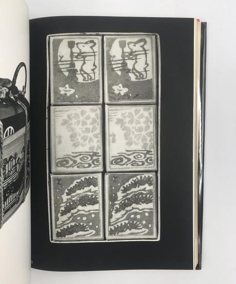 Title/ How to Wrap Five More Eggs  Author/ Hideyuki Oka