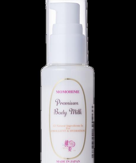 Peach Premium Body Milk 50mL