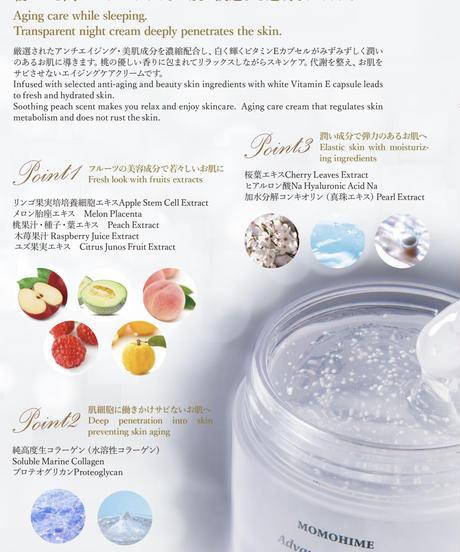 Advanced Natural Beauty Cream