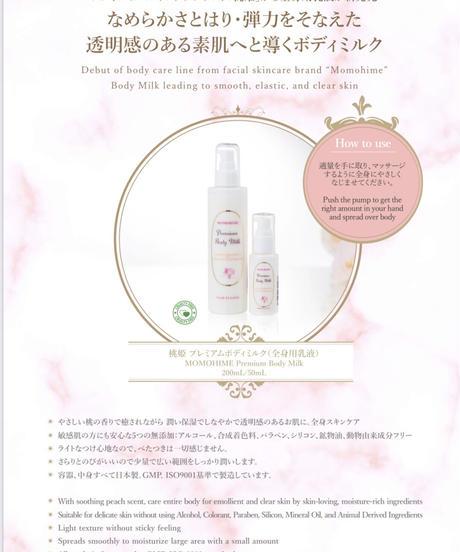 Peach Premium Body Milk 200mL