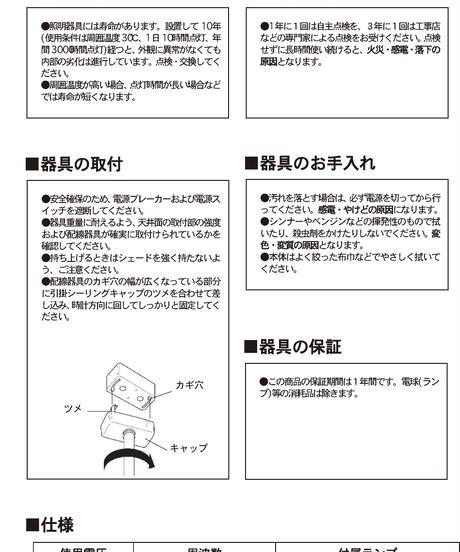 Tubomi short ペンダント型