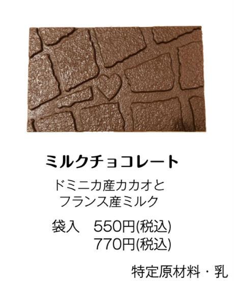 ハートの小径 ミルクチョコレート