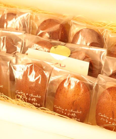 発酵バターのフィナンシェ・12個セット(箱入り)