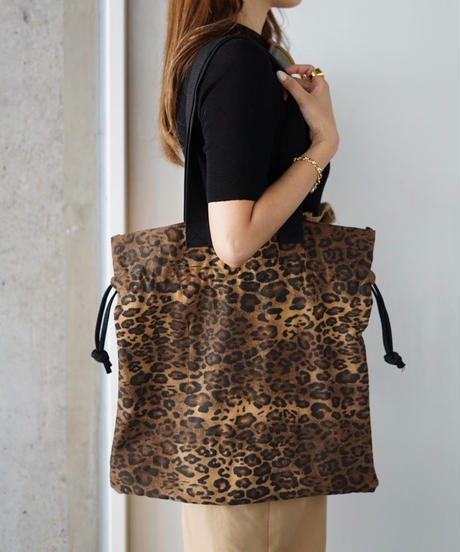 2Way Leopard Bag