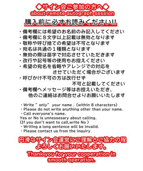 【サイン入り】ポトレフォトブvol.2