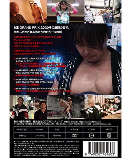ドラマティックツアー2019~冬の西日本ツアー道中記~
