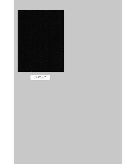 ノースリーブ ロングワンピース OPNS-04-DG ダブルガーゼ Fサイズ