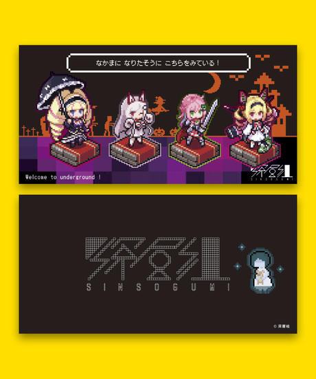 【ハロウィン21】深層4姉妹アクリルクリップ